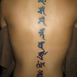 梵字の刺青
